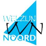 St. Welzijn Noord, Rotterdam